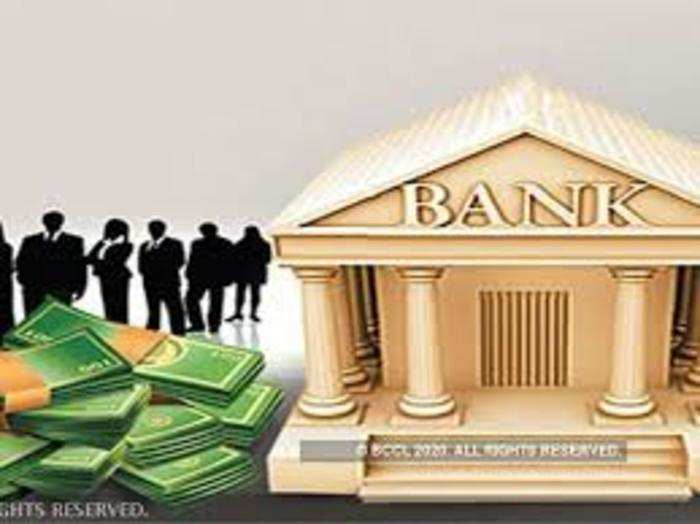 बजट में दो बैंकों और एक साधारण बीमा कंपनी को बेचने की भी घोषणा की गई है।