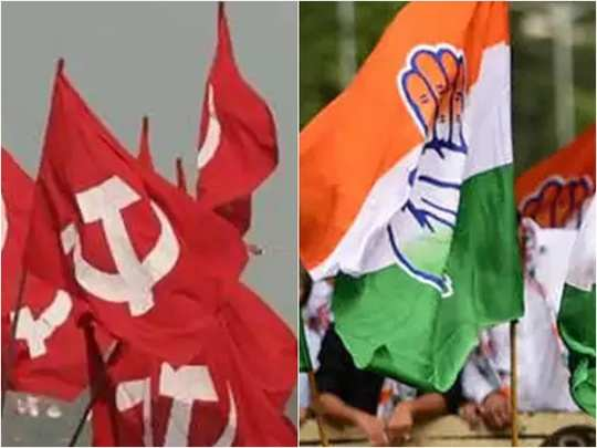CPM And Congress Flag