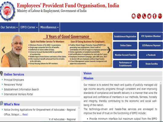 pf account: how to transfer pf account from unexempted to exempted company?