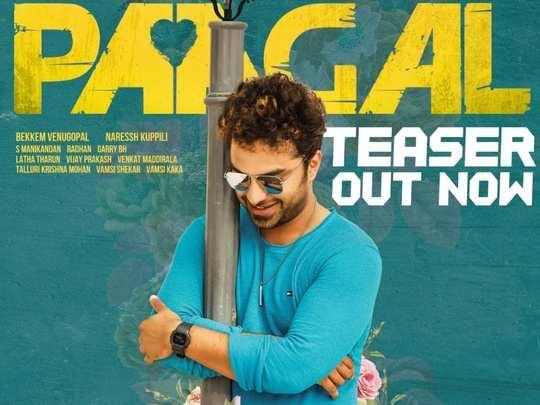Vishwak Sen: Paagal Teaser: ఎవడ్రా.. నా లవర్ని ఏడిపించింది!! రూటు  మార్చిన విశ్వక్ సేన్ - vishwak sen pagal teaser released | Samayam Telugu