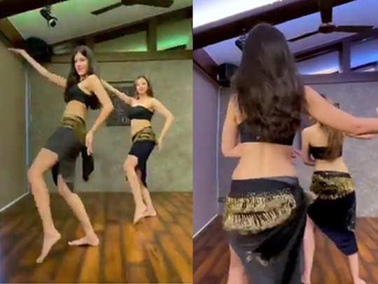 Shanaya Kapoor Dancing To Shakira Song