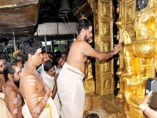 how should we do parikrama or pradakshina around temple