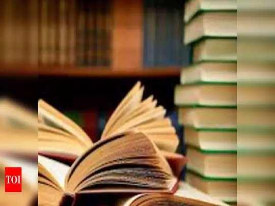 text book distribution