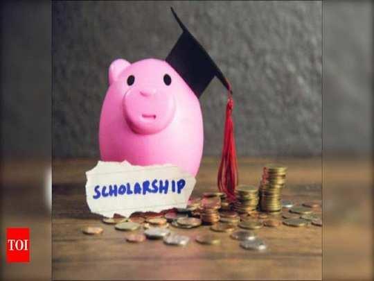 aspire scholarship
