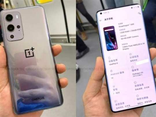 OnePlus 9 Lite and OnePlus 9 Pro Specifications