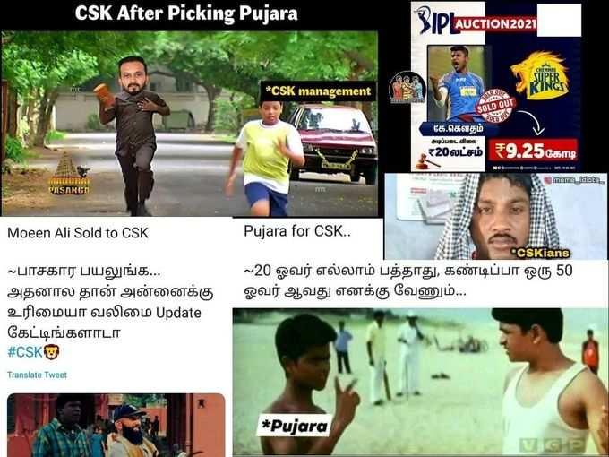 IPL Auction 2021 Tamil Funny Memes