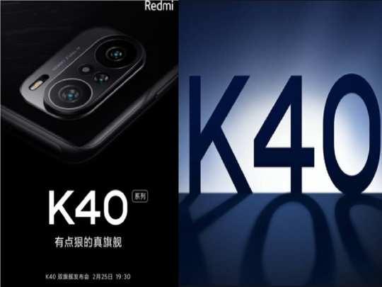 Xiaomi Redmi K40 Series Mobile Launch Specs Price