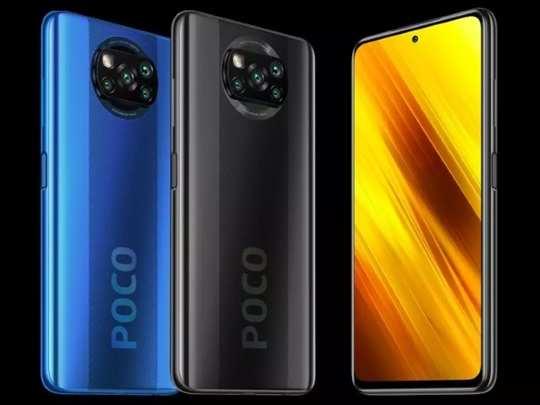 Poco New Mobile Poco X3 pro Price Specs