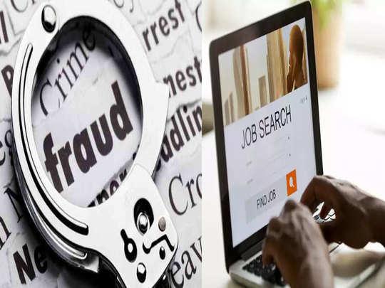 offering online job