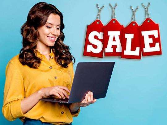 Best Laptops : 2 दिन चलेगी सेल, इन टॉप 5 Laptops को बंपर छूट पर खरीदने का मौका दे रहा है Amazon