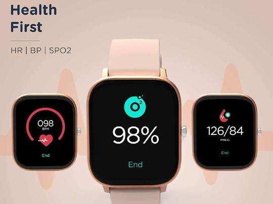 Smartwatch On Amazon : 53% तक के भारी डिस्काउंट पर खरीदें ये Smartwatches, हार्ट रेट और ब्लड प्रेशर को करें ट्रैक