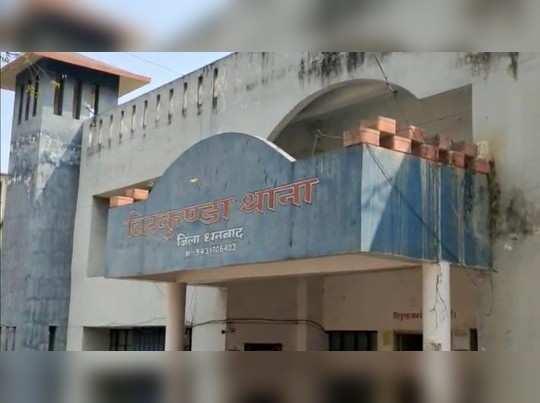 Jharkhand: नाबालिग लड़की को पड़ोसी युवक ने अगवा कर किया दुष्कर्म, घर के बाहर पहरा दे रहे थे दोस्त