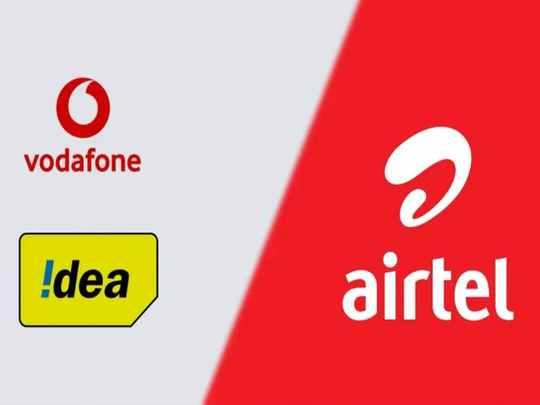 TRAI Data Airtel Vodafone Users December 2020