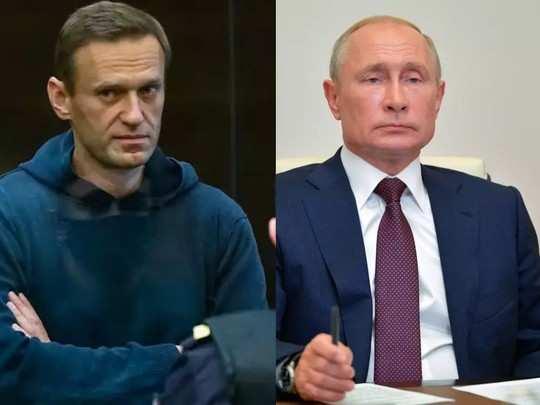 नवाल्नी, पुतिन आणि रशिया