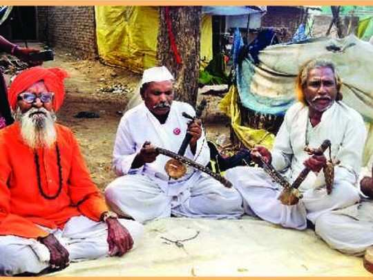 महाराष्ट्राची भाषिक संस्कृती