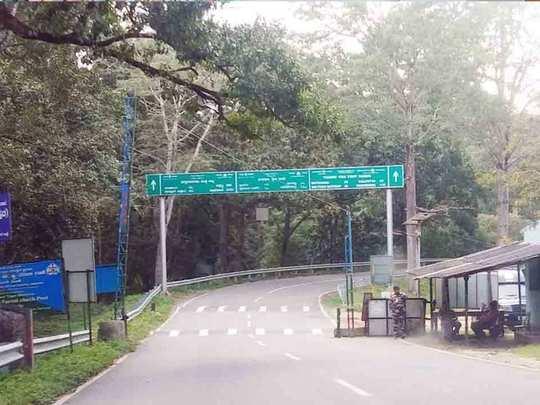Kerala Karnataka Entry Covid Test