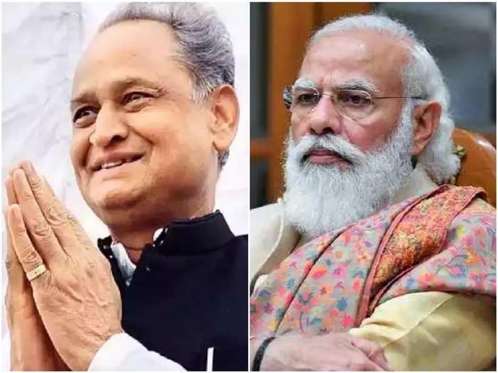 Niti Aayog meeting : गहलोत ने याद दिलाया PM मोदी को वादा, इन तीन कामों में मांगा सहयोग