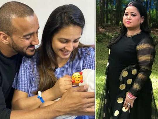 Rohit Reddy, Anita Hassanandani And Bharti Singh