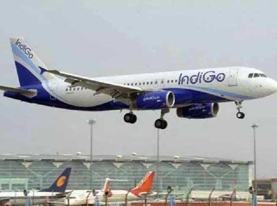 सबसे पहले इंडिगो की फ्लाइट उड़ेगी