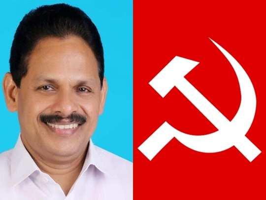 Thiruvambady Kerala Congress
