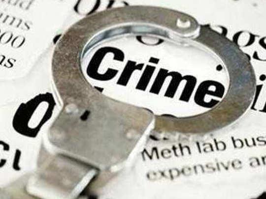 CRIME 1200