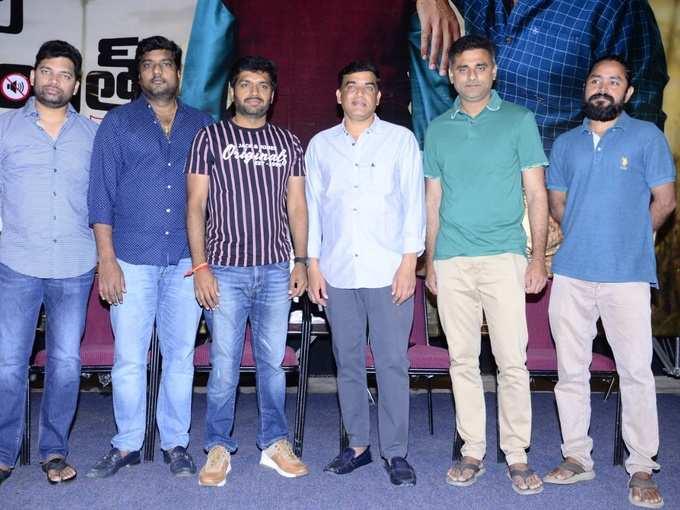 Gaali Sampath Press Meet