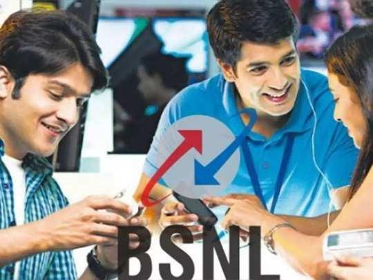 Best Data Vouchers of BSNL Under 500 rupees in india