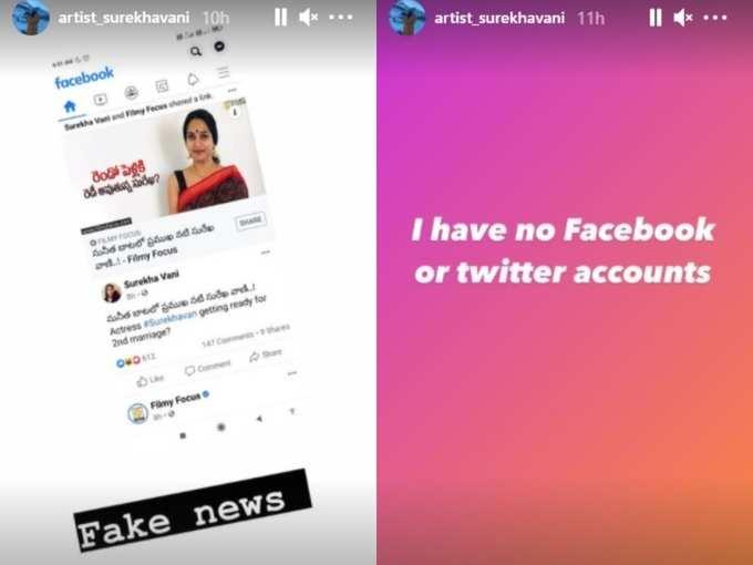 Surekha Vani Instagram Story