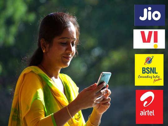 Prepaid Plans Under Rs. 50