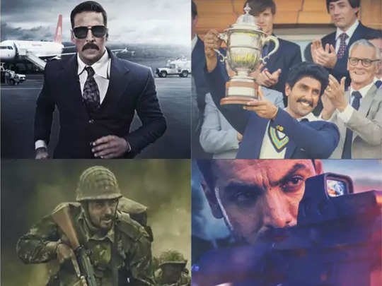 bell bottom sooryavanshi to 83 and laal singh chaddha these bollywood films are going to be release in 2021