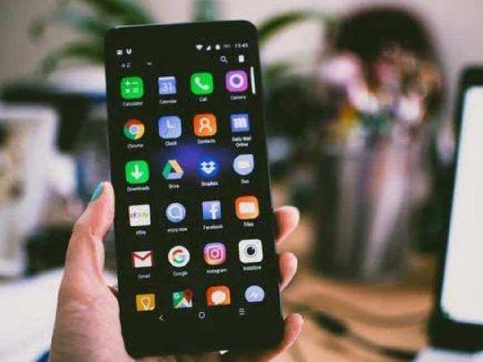 Smartphone On Amazon : Smartphone के महासले में मिल रही Xiaomi Smartphone पर बम्पर छुट, जल्दी करें ऑर्डर