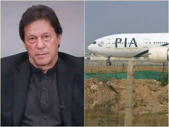 Imran-Khan-Plane