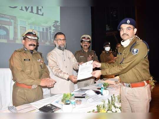 Bihar Crime : CCTNS प्रोजेक्ट लागू करने में भोजपुर जिला बना अव्वल, सरकार ने जिले के एसपी को दिया इनाम