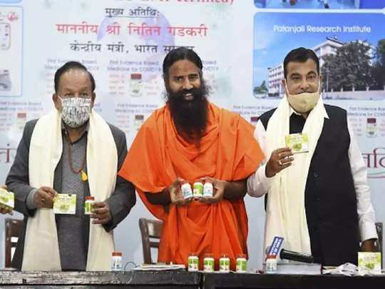 Coronil-Ramdev-News