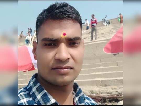 गाजीपुर न्यूजः अमेठी में तैनात कॉन्स्टेबल की संदिग्ध हालत में मौत, घटनास्थल से मिलीं दो रिवॉल्वर ने उलझाई गुत्थी