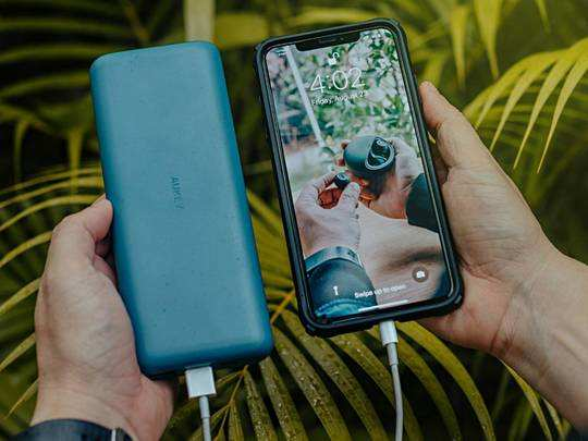 Power Banks : फटाफट चार्ज करेगा आपका मोबाइल फोन, Amazon से ऑर्डर करें 80% तक के हैवी डिस्काउंट पर ये Power Banks On Amazon