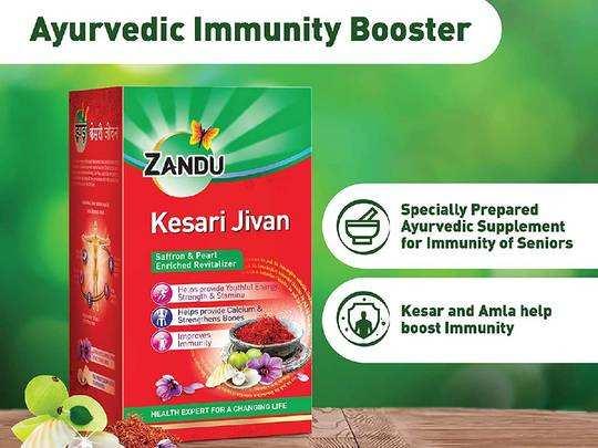 Immunity Booster : अपनी इम्यूनिटी को बनाएं और भी मजबूत, खरीदें ये Immunity Booster On Amazon