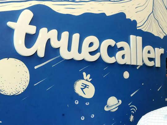 Truecaller से कैसे डीएक्टिवेट करें अकाउंट और हटाएं अपना नंबर, जानें प्रक्रिया