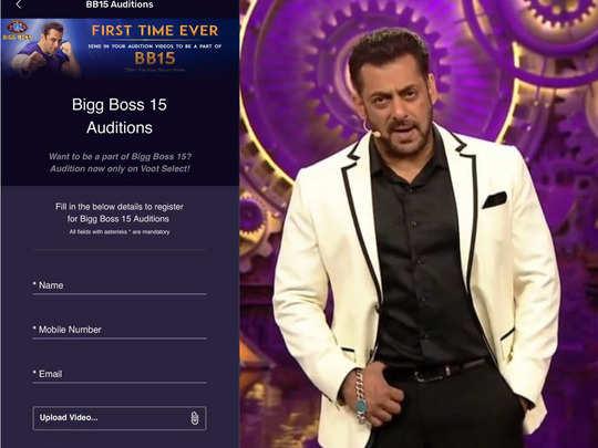 bigg boss 15 auditions begin