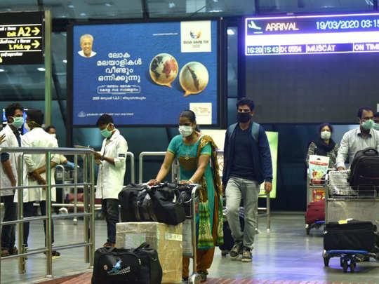 airport_ED