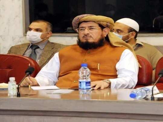 Maulana Salahuddin Ayubi 01