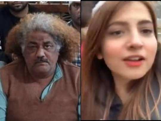 baghpat wale chacha new video on ye hamari pawari ho rhi hai