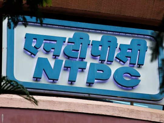 NTPC Jobs 2021: एनटीपीसीत विविध पदांवर भरती