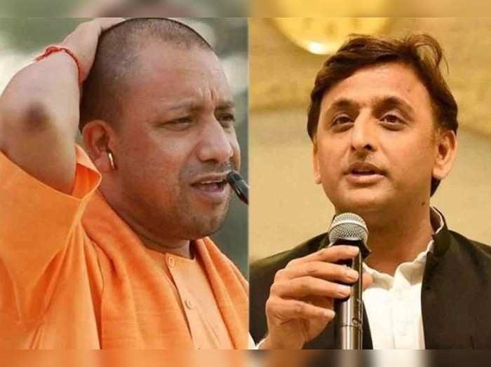 Lucknow news : एसपी नेता एक सुर में बोले-YA को हटाएंगे, AY को लाएंगे, तभी अच्छे दिन आएंगे