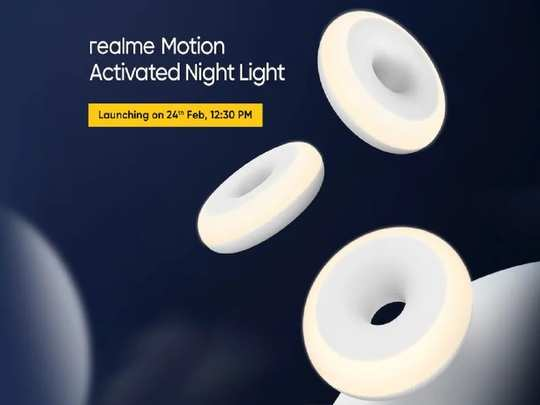 Realme Motion Activated Night Light Narzo 30 launch