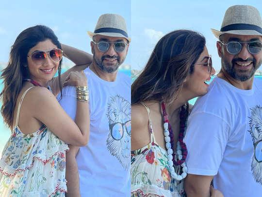 Shilpa Shetty vacationing in maldives