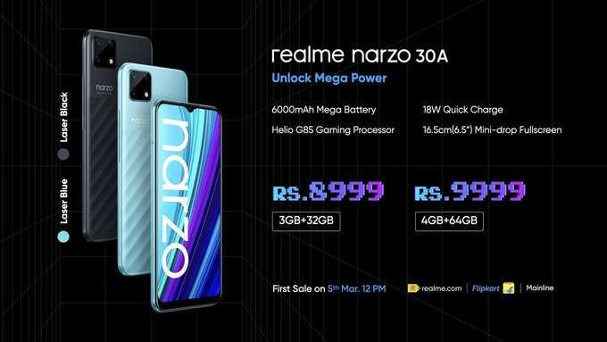 Realme Narzo 30A precio y especificaciones