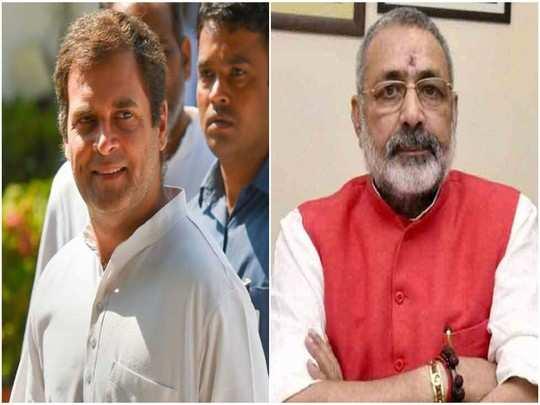 rahul and giriraj (1)