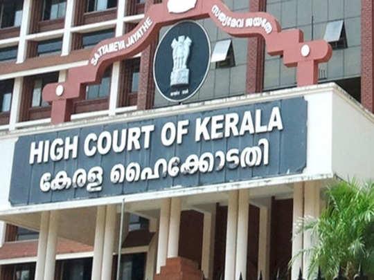 kerala high court ANI