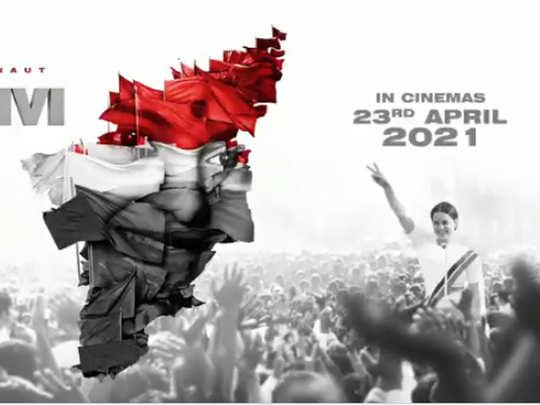 Thalaivi teaser out